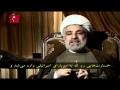 Inside Al-Manar TV - Documentary - Farsi