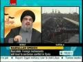 [14 Jan 2012] Sayed Hasan Nasrallah Arbaeen Speech 1433 - English Dub