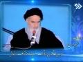 امام خمینی (ره): وحدت شیعه و سنی Imam Khomeini (ra): Shia-Sunni Unity - Farsi