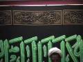 Imam Hussain and Revolution -3  Faheem Abdul Ghani - English