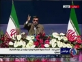 Ahmadinejad: Iran smashed the Holocaust Idol created by West - 11FEB12 - English