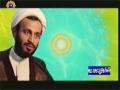 [8 Mar 2012] Akhri Zamana - آخری زمانہ - Sahartv - Urdu