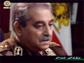 The Edge of Fire 14/14 - Farsi sub English
