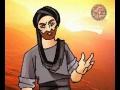 سوء الخلق - القصة الأولى Short Moral Stories - Arabic