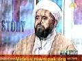 Top Story - PTV News Talk Show - 10 April 2012 - Urdu