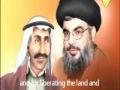 Apologise O Sayyed Hassan Nasrallah! - Arabic sub English