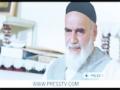 [03 June 2012] Imam Khomeini - Iran - English