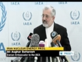 [07 June 2012] Iran nuclear report contrary to Western expectations - English