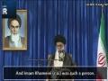 [CLIP] Imam Khomeini (r.a) was NOT a Slave - Farsi sub English