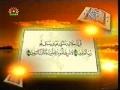 Tafseer-e-Quran - Episode 7 - Urdu