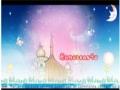 It\'s Ramadhan - Ramadhan poem for children! - English