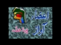 Tajweed Lesson 2 - Urdu