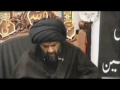 Usool e Deen By Syed Abbas Aeliya 2nd Majlis - Urdu