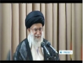Supreme Leader: Iran will not change its calculations - English