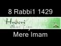 Qasida by Kid - Ae Mere Imam - Urdu