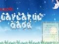 Its Ramadhan - Ramadhan poem for children - English