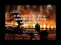 Ramadhan Sahar Supplication 1 - By Abathar Alhalwaji - Arabic sub English