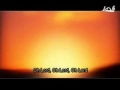 The Whispered Prayer of the Lover by Sheikh Al-Akraf - Arabic with English Subtitles
