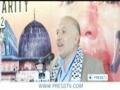[29 July 2012] Islamabad hosts international Palestinian solidarity conference - English