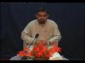 Imam Khomeini - Death Anniversary - Urdu