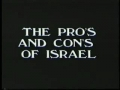 Israel Pros and Cons - Sheikh Ahmed Deedat - Part 01 of 12 - English