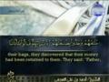 Quran Juz 13 [Yusuf: 53 - Ibrahim: 52] - Arabic Sub English