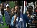 [AL-QUDS 2012] Toronto, Canada : Speech by Br. Ali Mallah - English