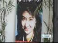 [26 Aug 2012] Karachi hosts seminar on fate of Afia Siddiqui - English