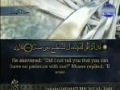 Quran Juz 16 [Al Kahfi: 75 - Tha Ha: 135] - Arabic Sub English