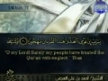 Quran Juz 19 [Al Furqan: 21 - An Naml: 55] - Arabic Sub English