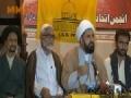 Saneha E Yaum Al Quds - Karachi 17 August 2012 - Urdu
