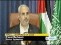 [11 Sept 2012] Gaza under fire of Israeli air strikes - English