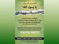 Protest in Toronto, Canada against Anti-Islam Movie - 21/22 September 2012 - All Languages