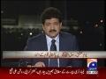 Geo News: Allama Raja Nasir Abbas - راجا ناصر عباس - Urdu
