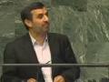 [FARSI][26Sep12] President Ahmadinejad Speech at 67th UN General Assembly