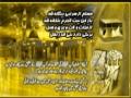 Ramooz-e-Bekhudi - Arz-e-haal-e-musanaf Bahazoor Rehmatal lilaalemeen - Farsi Urdu