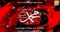 Invocation du Mercredi - Dua for Wednesday - Arabic Sub French