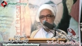 [Speech] ﴾شہید قائد علامہ عارف حسین الحسینی ﴿رح - H.I Mirza Yusuf Hussain - 6 Aug 2012