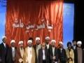 [MC-2012] Ceremony - Flag from The Shrine of Hazrat Abbas a.s - English Arabic