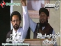 [لبیک یا رسول اللہ کانفرنس - Karachi] Shia Sunni Ittehaad - 20 Oct 2012 - Urdu