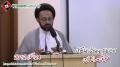 حقیقت انسان - H.I. S. Sadiq Raza Taqvi - IMI House - Karachi - 24 Oct 2012 - Urdu