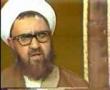 Shaheed Murtaza Mutahiri - Rare Interview - Part 1 of 4 - Persian