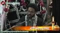 [Clip] Shia Sunni Unity - H.I Sadiq Taqvi - Urdu