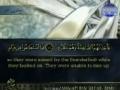 Quran Juz 27 [Az Zariyat:31 - Al Hadid:29] - Arabic Sub English