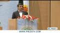 [27 Jan 2013] Iran hosts 26th Islamic Unity Conference - English