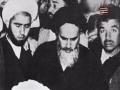 [05] مستند وابسته؛ قسمت پنجم Documentary - Farsi