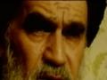 [09] Documentary - Islamic Revolution Iran - انقلاب اسلامی ایران - Urdu
