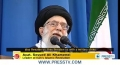 [21 Mar 2013] Supreme Leader : Iran will raze Tel Aviv to ground if israel attacks - English