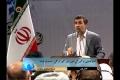 [04 June 13] Imam Khomeini strategy is to unite together the whole Muslim Ummah - Ahmadinejad - Urdu