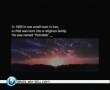 Political Thought of Imam Khomeini - Part 1 of 2 - From Press TV - English